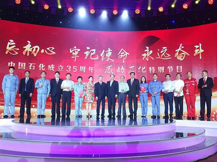 中国石化积极推进与汽车行业合作